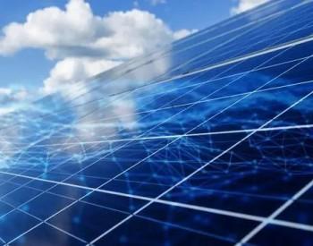 能源转型面临四大挑战!<em>区块链</em>的作用不容忽视