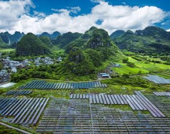 550兆瓦!埃及启动6亿美元的<em>太阳能发电站</em>项目谈判