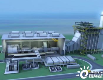 中国能建签署孟加拉国安瓦拉600MW<em>联合循环</em>电<em>厂</em>EPC项目