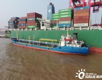保税<em>船用燃料油</em>跨港高效直供 提升长三角港口一体化服务水平