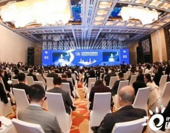 总投资170亿元,高景太阳能50GW 210大<em>硅片项目</em>落地广东珠海