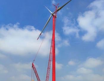 100MW!亚洲陆地最高风电机组全容量并网发电