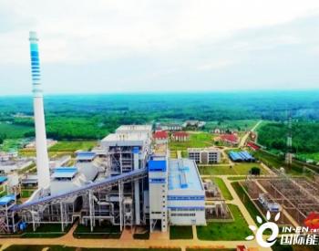 <em>国华电力</em>印尼南苏电厂获得亚洲电力两项大奖
