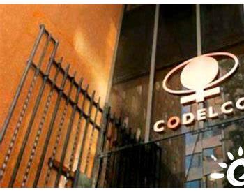 智利铜业Codelco计划到2030年减少70%碳排放