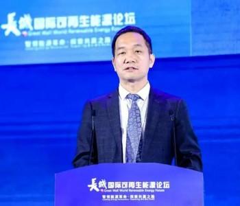 杨雷:能源革命首先是一场思想革命,能效是第