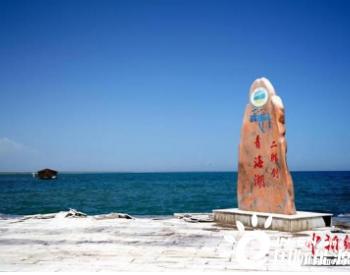 青海湖流域十二年治理成效显著 生态环境呈持续良