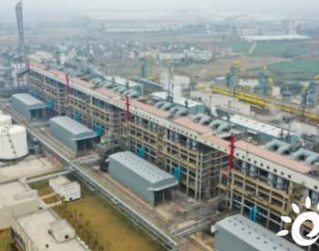 投资65亿元 五环总包煤制工业燃气项目正式供气