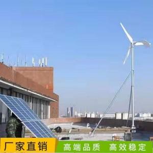 风光互补风力发电机 车载房车用风力发电机 发电稳定