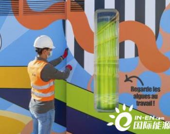 为地球和所有公民不断创新:苏伊士创新解决方案助力绿色包容复苏