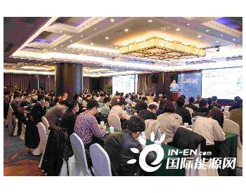 共融共生共赢,共建绿色核电生态圈—— 第十二届核电前沿高峰论坛暨新建机组大会(NNBS 2020)在南京成功举办