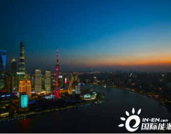 上海石油天然气交易中心首单石油焦产品上线