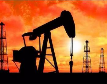 哈萨克斯坦政府与卡拉恰甘纳克油田国际财团达成和解协议