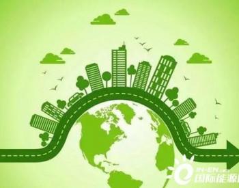 十四五建言:利用云南<em>风光资源</em>大力发展光热发电等绿色新型能源