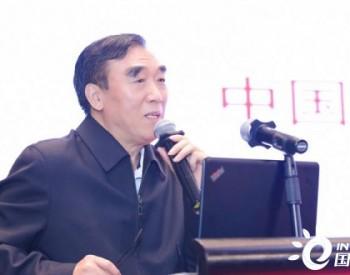 曹耀峰:中国<em>地热产业</em>走上高质量发展之路 科技创新进程提速