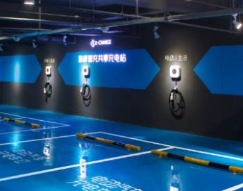 上海将促进新能源汽车产业发展 加快充电桩等设施布局