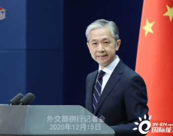 外交部回应中国禁运澳大利亚煤炭问题!