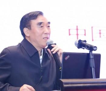 曹耀峰:中国<em>地热产业</em>当下有为,未来可期!