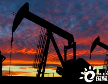 贵州发现新型千亿级大油气田