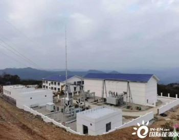 湖北远安茅坪风电场110千伏升压站倒送电成功