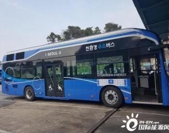 韩国首尔首批氢能公交正式上路,未来5年将推广1000辆
