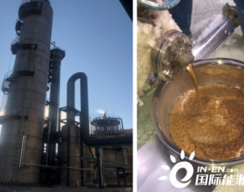 北京晨晰环保总包的佳木斯东兴4.7万Nm3/h煤气脱硫项目成功开车
