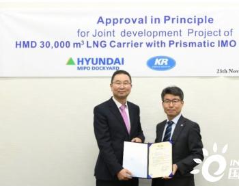 现代尾浦造船中小型LNG船B型液货舱获韩国船级社认证