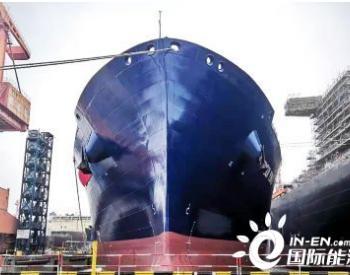 沪东中华为<em>中船</em>租赁建造LNG船项目2号船下水