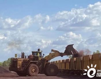 铁矿石出口价创8年新高 中国要求澳洲矿企解释