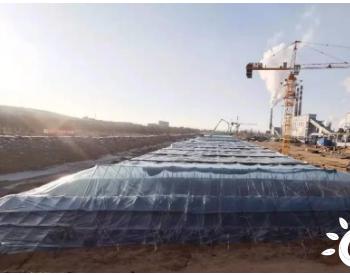 投资50亿元!内蒙古呼和浩特旭阳中燃能源360万吨煤化工项目重要节点完成!