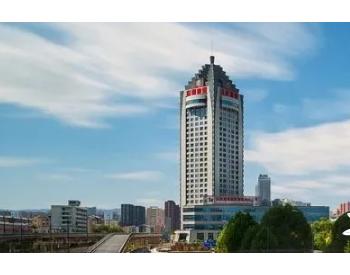 """<em>山西焦煤集团</em>煤炭子公司人事""""大变局"""""""