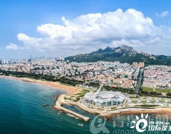 山东青岛2020年11月空气质量综合指数位居全省第3 优良率达90%