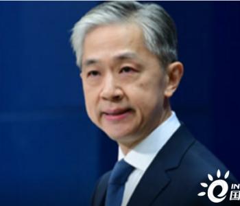 汪文斌:中国是推动<em>全球气候</em>治理的行动派和实干家