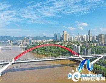 """重庆""""南岸蓝""""再创新高 提前17天完成""""310天""""既"""