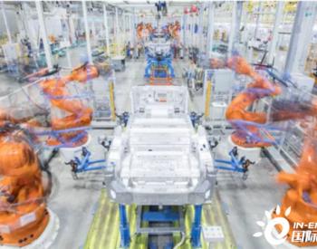 新能源<em>汽车</em>竞争进入下半场,跨界造车还有机会吗?