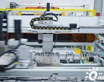 总投资8亿元,晶澳科技扬州基地再扩6GW高功率光伏