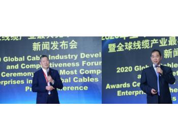 亨通跻身线缆及超高压<em>海缆</em>最具竞争力全球榜单第四,中国第一!