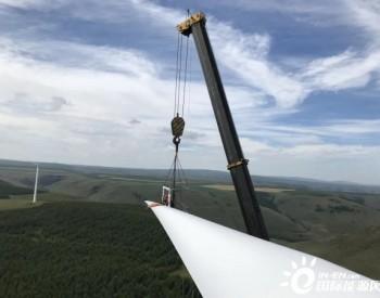 全球首次!维斯塔斯完成内蒙古大<em>黑山</em>V52风机叶轮升级