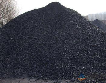 """大跌43.8%,中国煤炭<em>进口</em>近乎""""腰斩""""!最伤的却不是澳大利亚?"""