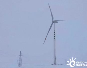 京能苏尼特300MW风电项目吊装完成 反送电成功!