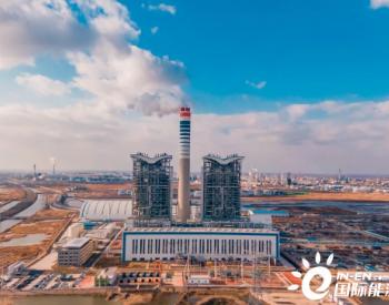 """世界首座六缸六排汽百万千瓦燃煤机组电厂实现年内""""双投"""""""