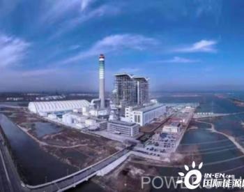 世界首批六缸六排汽百万千瓦机组投产发电