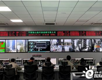 浙能集团首个掺烧<em>污泥</em>的热电联产项目全面投运