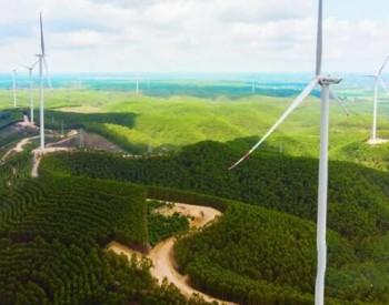 2020年底装机总容量达到6GW!山西省工信厅发布<em>风电装备制造业</em>发展三年行动计划通知!