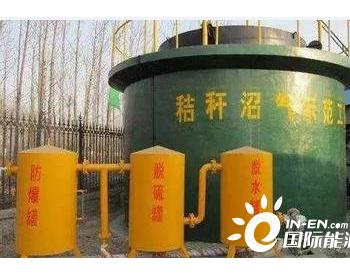 河北省赵县2020年<em>农作物秸秆综合利用</em>试点项目补贴方案
