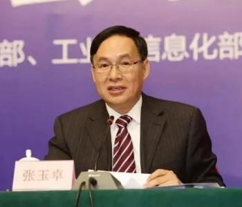 """中石化董事长张玉卓要搞""""432""""工程!碳中和给石油公司带来怎样压力?"""