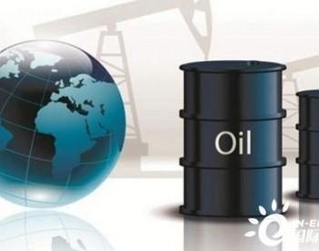 <em>世界石油</em>供应缺口依然非常明显