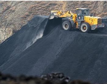 <em>煤炭</em>供需局部偏紧,南方多省启动有序用电
