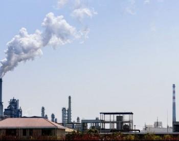 高密利朗明德公司遭生态环境部门处罚 通过逃避监管违规<em>排放</em>