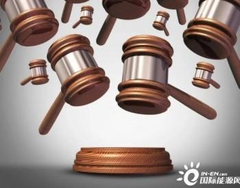 申菱环境IPO二进宫,法律诉讼一堆