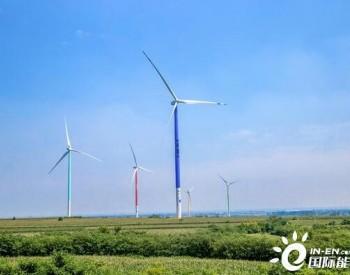 装机容量39兆瓦,湖南慈利县<em>东岳</em>观天鹅池风电项目即将并网发电